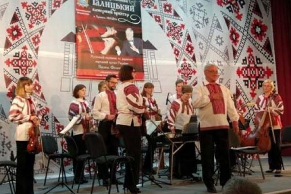 Муніципальний Галицький камерний оркестр відкрив новий концертний сезон сучасною українською музикою (Фото)