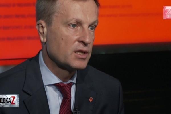 Валентин Наливайченко пообіцяв довічне ув'язнення корупціонерам