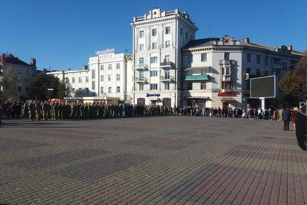 На Театральному Майдані Тернополя відзначили День Захисника України