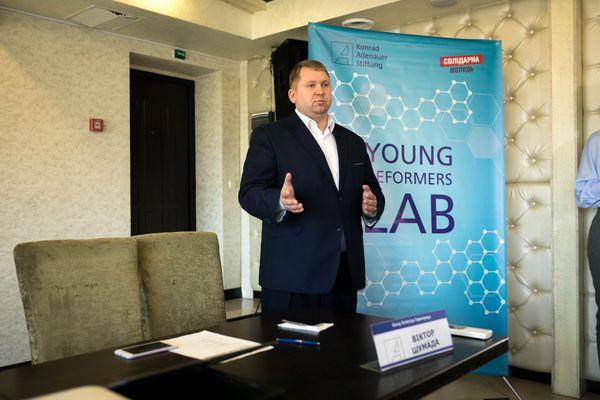 У Тернополі молодіжні лідери із п'яти областей вивчали європейський досвід впровадження реформ