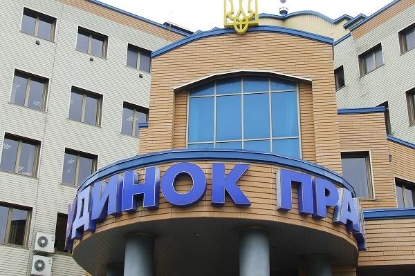 Поради від служби зайнятості - як знайти роботу в Тернополі?