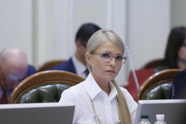 Юлія Тимошенко: Парламент має ухвалити три мораторії - на підвищення тарифів, приватизацію ГТС та продаж землі