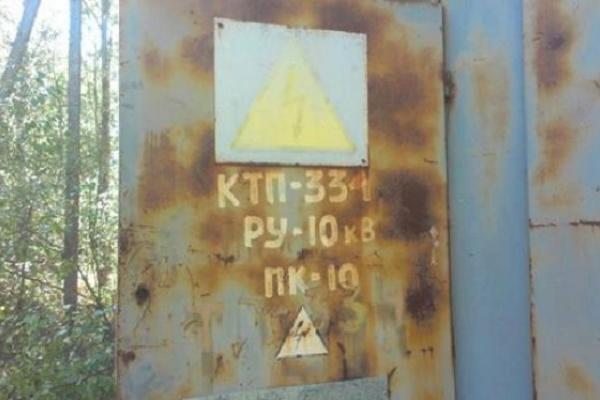 Недіючий транформатор – на металолом