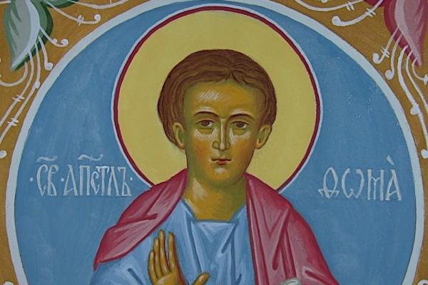 День апостола Фоми 19 жовтня: що потрібно зробити в цей цень і про що слід молитись