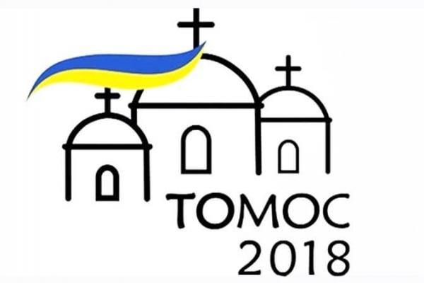 Як ставляться відомі люди Тернопільщини до незалежності Української Православної Церкви?