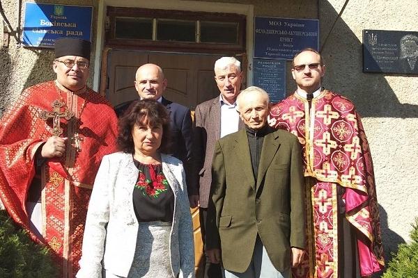 На Підгаєччині встановили меморіальну дошку на честь Героя УПА