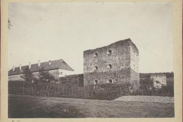 Золотий Потік на ретро фото 1890-х років