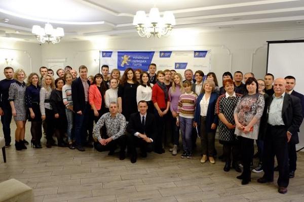 Тернополян чекають у Політичній академії
