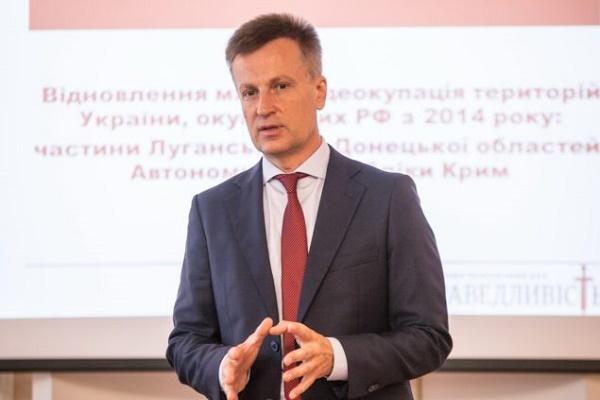 Валентин Наливайченко: завдання Кремля затято виконують його біси