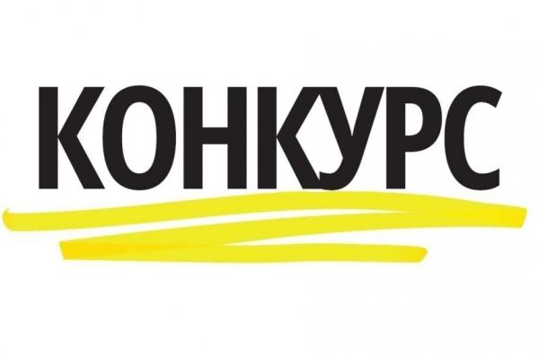 Стало відомо, хто претендує очолити Об'єднання парків культури і відпочинку Тернополя