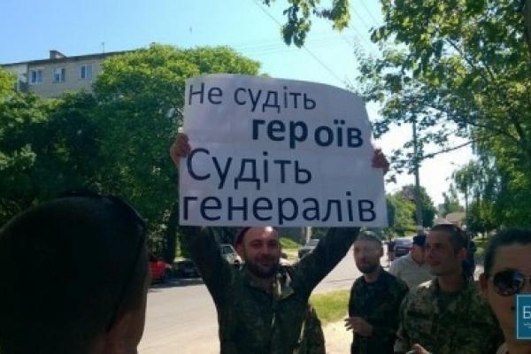 Із бійця АТО з Тернопільщини зняли обвинувачення у дезертирстві (Відео)