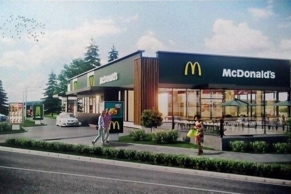 Тернопільський «McDonald's» урочисто відкриють 8 листопада