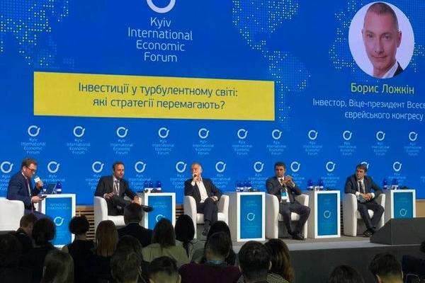 Kyiv Investment Week – потужні інвестиційні можливості для України