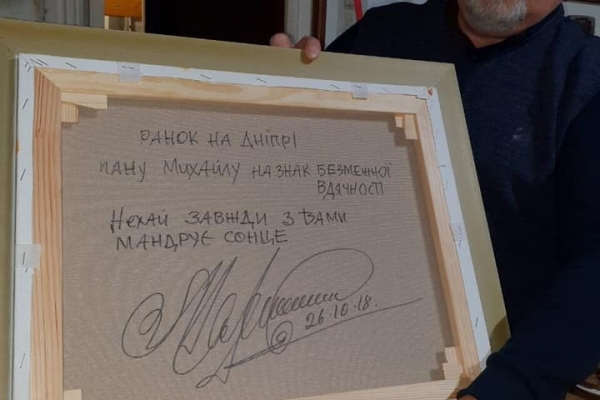 Апостол отримав відзнаку за заслуги та картину з рук генія сучасності (Фото)