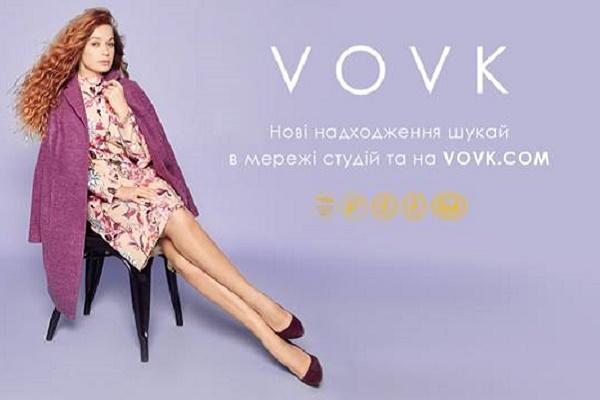 Популярний серед тернополянок бренд «VOVK» увійшов до книги «10 успішних брендів»