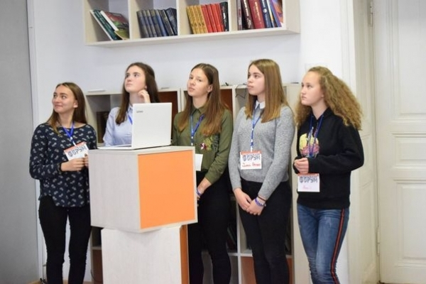 У Тернополі днями пройшов Молодіжний форум