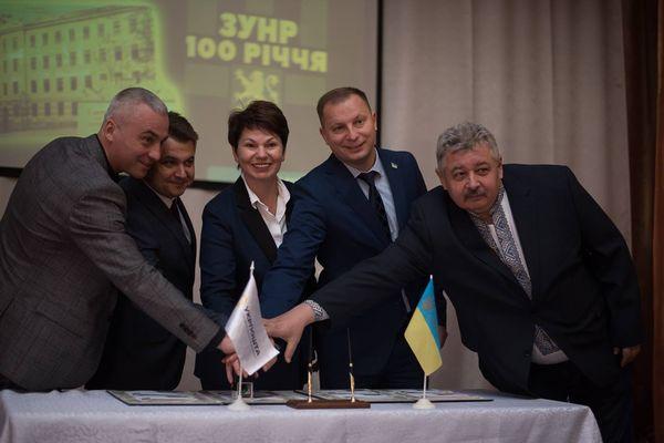 З нагоди 100-річчя створення ЗУНР відбулося спецпогашення (Фото)