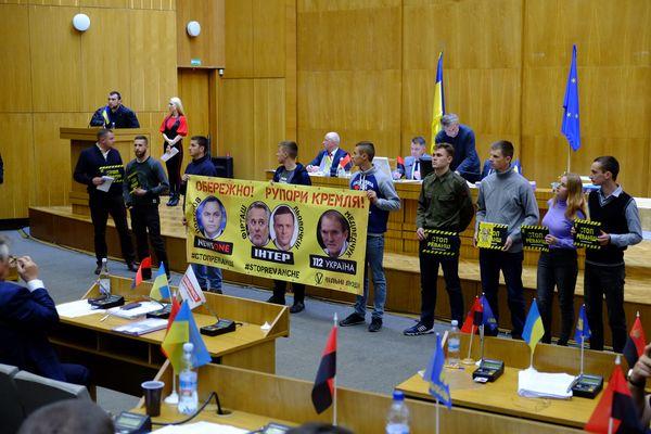 Вільні Люди під ТОДА закликали бойкотувати рупори Кремля (Фото)