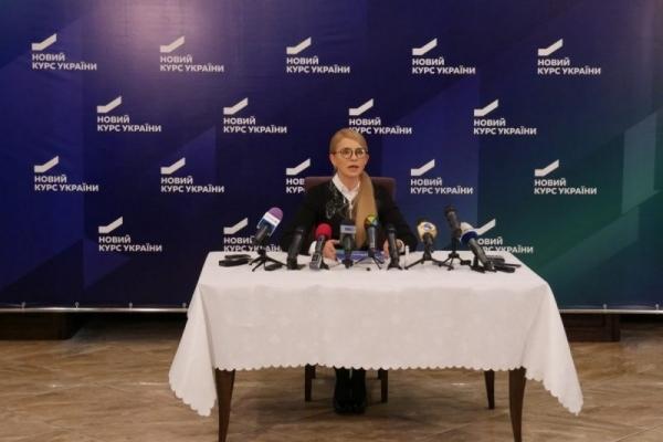 Юлія Тимошенко поговорила з тернопільськими журналістами про «Новий курс України»