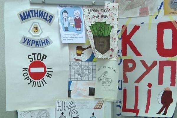 Корупція очима дітей (Відео)
