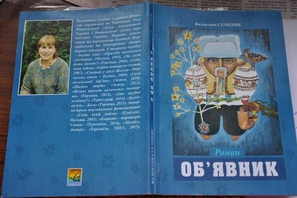 Фільозофи на кожному кроці, а особливо в Україні, а особливо – по селах