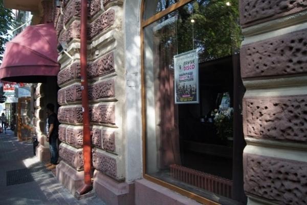Приміщення діючого пабу в Тернополі продадуть за рекордну ціну