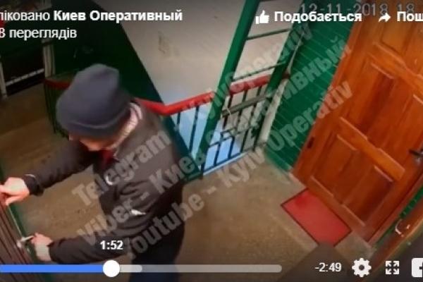 У мережі показали найтупішого квартирного злодія в Києві (Відео)