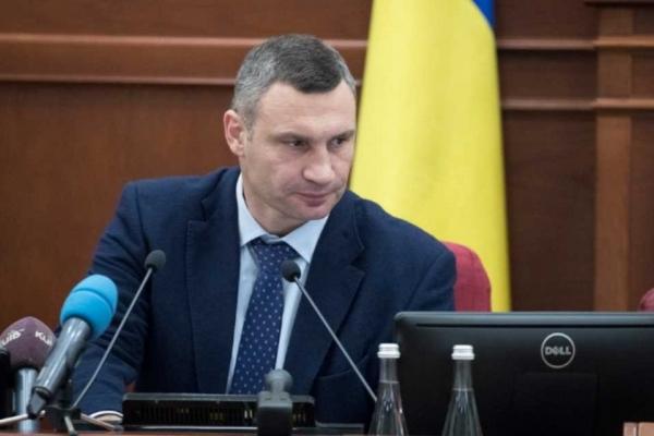 Голова Асоціації міст України Віталій Кличко запропонував план дій для вирішення проблеми забезпечення теплом жителів міст