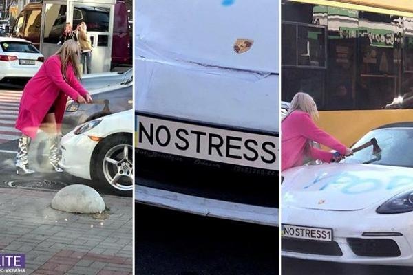 Стало відомо, хто сокирою трощив елітний спорткар в центрі Києва (Відео)