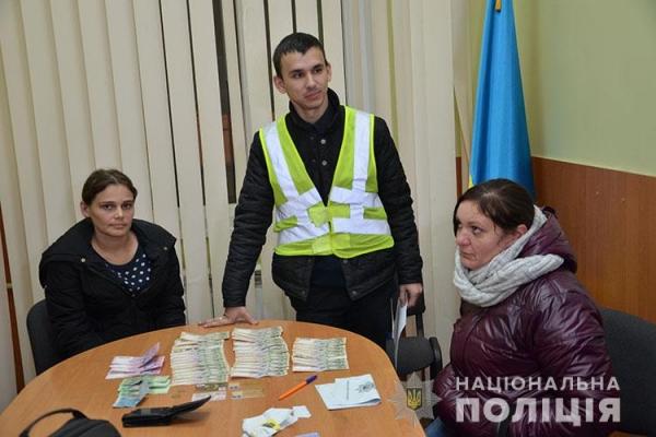 Тернополянка повернула власнику гаманець із понад 20-ма тисячами гривень