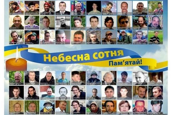 На Тернопільщині відкриють пам'ятник Героям Небесної Сотні
