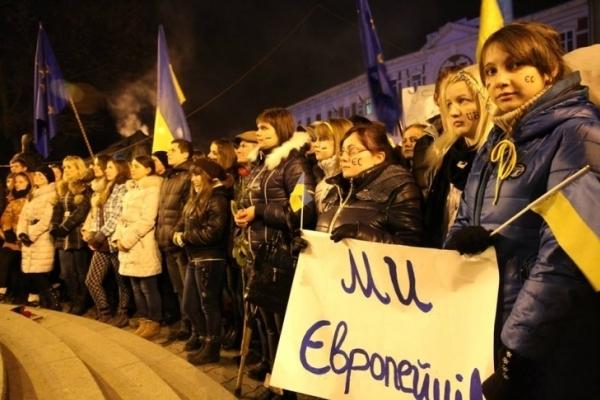 У Тернополі відзначають п'яту річницю революції Гідності (Наживо)