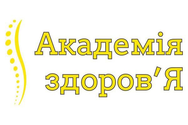 У Тернополі відкрили новий сучасний реабілітаційний центр «Академія Здоров'Я» (Фото)