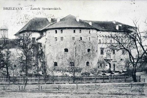 Замки Тернопільщини на фото 1910-1930-х років