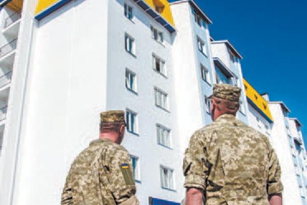 Ружена Волянська запропонувала обласній владі допомогти учасникам АТО із житлом (Відео)
