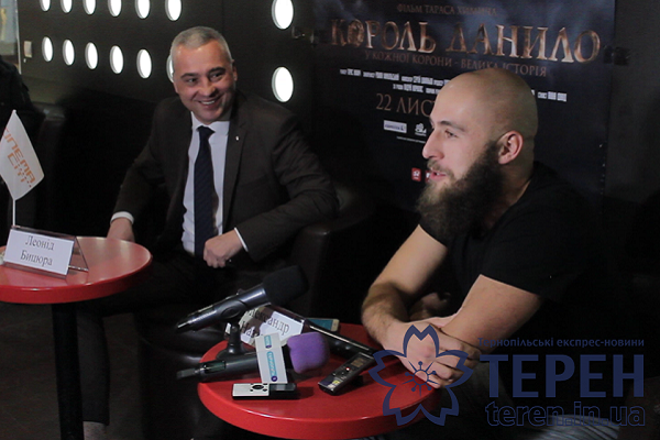 У Тернопіль привезли перший український історичний бойовик «Король Данило» (Відео)