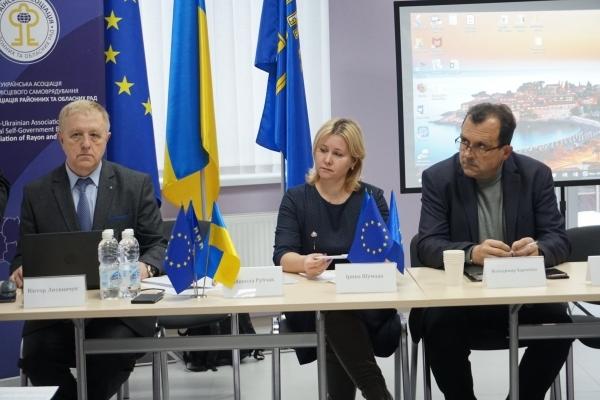 На Тернопільщині стартувало моделювання адміністративно-територіального устрою області