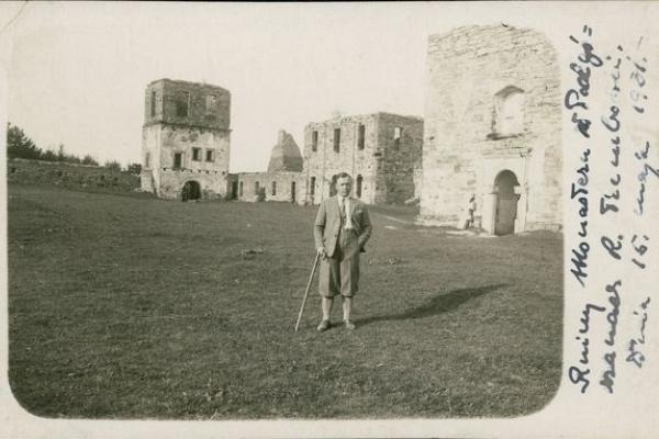 Підгорянський монастир на столітніх фото