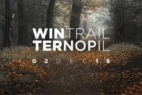 «Опілля» підтримало проведення першого трейлового забігу «Win Trail Ternopil» у Тернополі