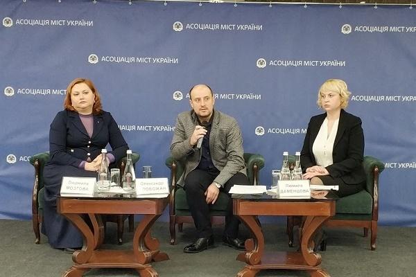 Асоціація міст України провела П'ятий національний прес-клуб реформ «Децентралізація: результати, виклики і перспективи»