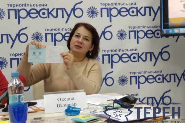 П'ята частина жителів Тернопільщини готова виїхати за кордон без будь-яких гарантій (Фото, Відео)