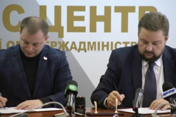 Між Луганщиною та Тернопільщиною підписали угоду про співпрацю