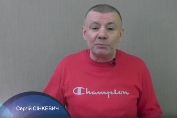 Тернопільський журналіст випадково передбачив ситуацію з Анатолієм Гриценком (Відео)