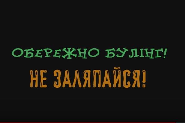 Короткометражка з Тернополя зайняла призове місце на Всеукраїнському конкурсі