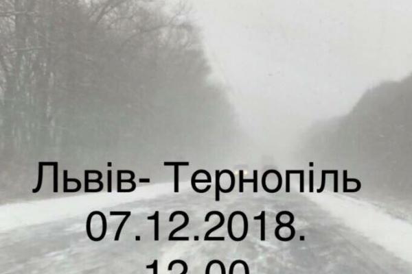 На Тернопільщині знову починається зима: на Монастирищині та Зборівщині уже сніжить