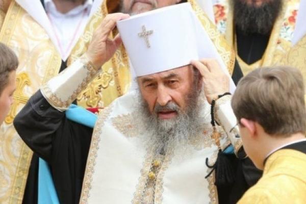 Глава Російської Церкви в Україні заборонив своїм послідовникам йти на об'єднавчий Собор (Фото)