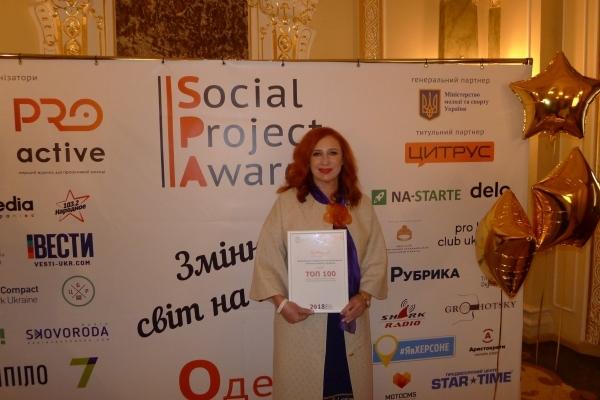 Асоціація жінок України «Дія» отримала 1 місце в Social Project (Фото)