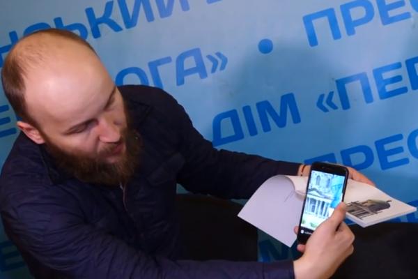 У Тернополі вдосконалять інформаційні таблички для туристів за допомогою 3D-технологій (Відео)