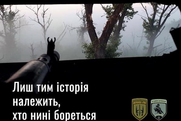 10 грудня у Козові покажуть виставку фото з війни «Лиш тим історія належить, хто нині бореться й живе!»