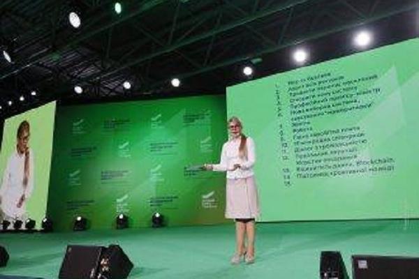 Юлія Тимошенко: Головне завдання нового президента – переможний мир